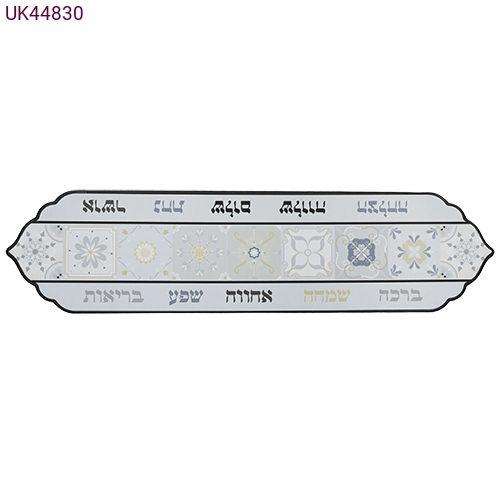 ראנר איחוליםUK44830